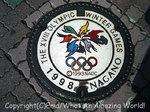 1998長野五輪記念